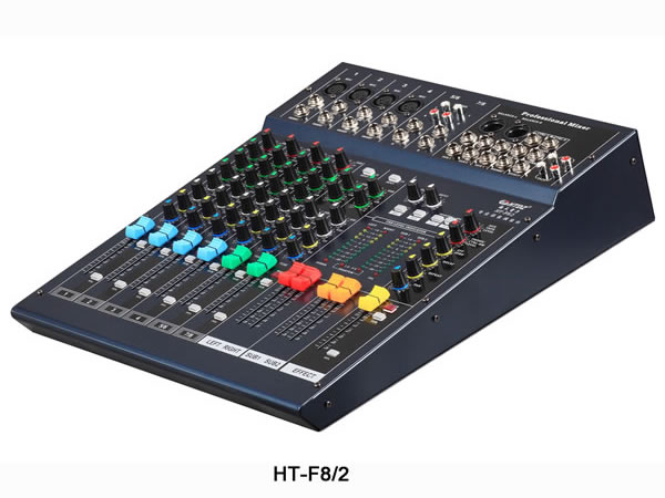 Table de mixage professionnelle